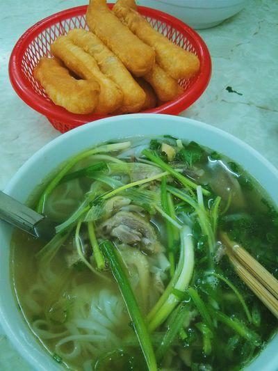 Foodporn Pho Hanoifood Hanoi