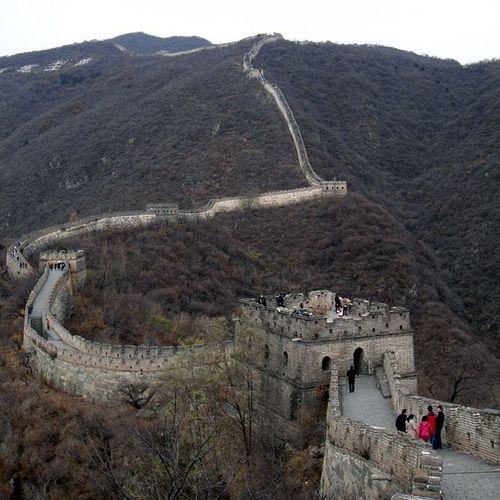 China Grosse Mauer Chinesewall Greatwall
