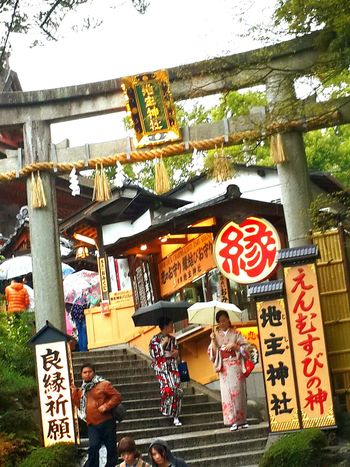 Good Morning World! Japanese Temple Shinto temple Nice Picture 😉👌 Happy People Cityscapes 😃😃😄😄😀😎
