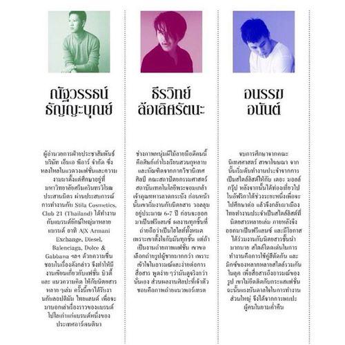 Thank L'Optimum Thailand magazine @loptimumthailand Loptimumthailand