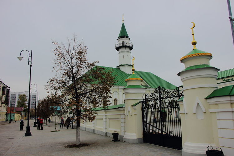 Mardjani Mosque in Staro-Tatarskaya Sloboda or Old Tatars Quarters in Kazan, Russia. Kazan Russian Federation Mardjani Mosque Russia Staro-Tatarskaya Sloboda Tatarstan Travel Ulitsa Kayuma Nasyri Architecture Mosque Place Of Worship Religion Russian Travel Spirituality Travel Destinations