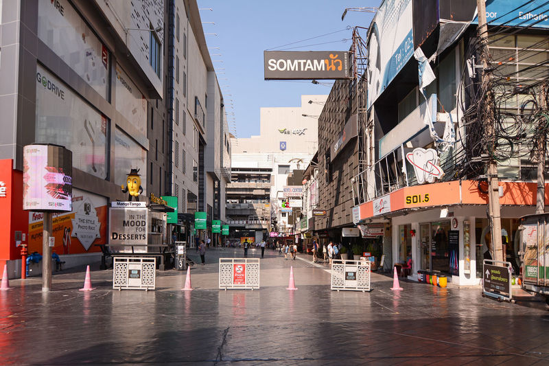 Bangkok, Siam Square, Thailand - January 4, 2016: Walking street and shops in the commercial center Siam, soi 5, Bangkok. Bangkok Thailand Soi5 Siamsquare Siam Square City Street City Street Commercial Commercial Centre  Walking Street Editorial  No People