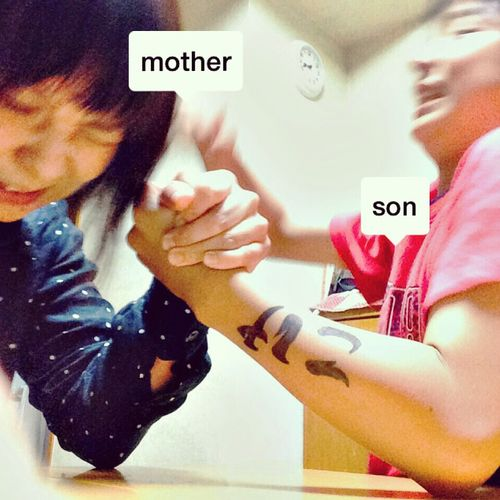 Mother And Son Wrestling Armwrestling Fighting