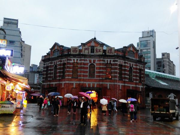 People And Places Lifestyles Leisure Activity Battle Of The Cities The View And The Spirit Of Taiwan 台灣景 Old Architecture