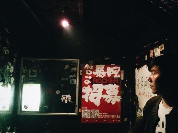 The last party in the Beijing underground scene Mao live house Maolivehouse Beijing Metal Music Rocker Underground Music Underground Life Alternative Music Metalhead Night Life Beijing By Night The Photojournalist - 2016 EyeEm Awards The Portraitist - 2016 EyeEm Awards