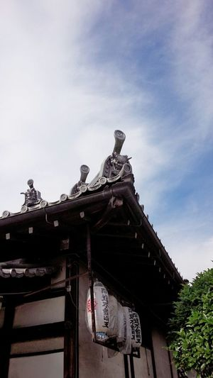 Love Japan Travel 古都 Enjoying The View 佳き旅 EyeEm Nature Lover 空マニア