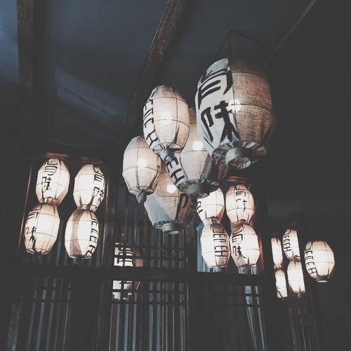 Lights Japanese