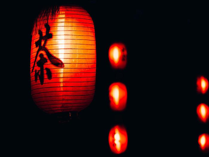 Black Background China Chinese Lantern Chinese Lantern Festival Close-up Illuminated Lantern Night No People Outdoors Red Red Light