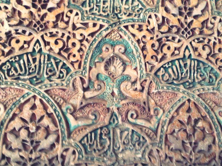 There is no winner but God Wall Art Beautiful Arabic Art