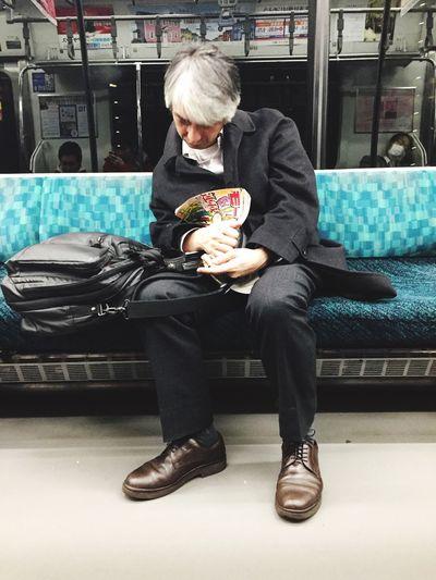 Maybe Train People Tokyo