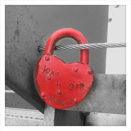 heart-shape lock Heart-shape Lock