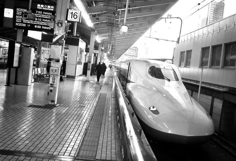 Shinkansen Tokyo,Japan Monochrome Blackandwhitephotography EyeEm Japan Station Cytywordwide Train Hello World Design