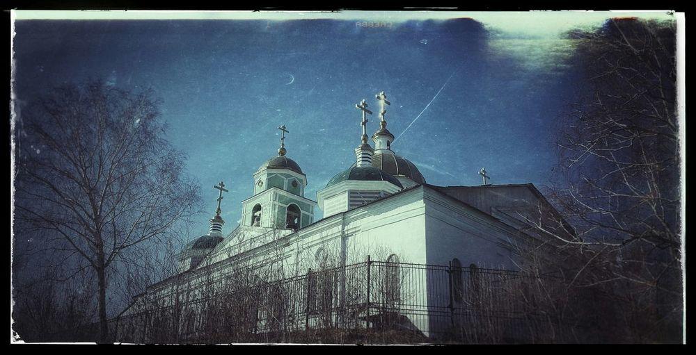 Street Church Polevskoy Landscape First Eyeem Photo Old Foto