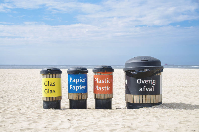 Copy Space Beach Container Ecology Environment Garbage Glass Horizon Over Water No People Outdoors Paper Plastic Recycling Sand Sea Sky Trashcan Water #urbanana: The Urban Playground