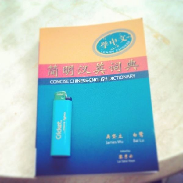 Learn chinise ~ Chinise Dictionary