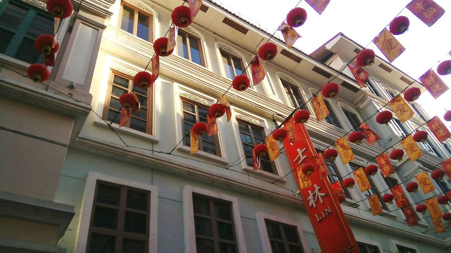 Lucky Chinatown Mall Street Photography Chinese City Red Lantern