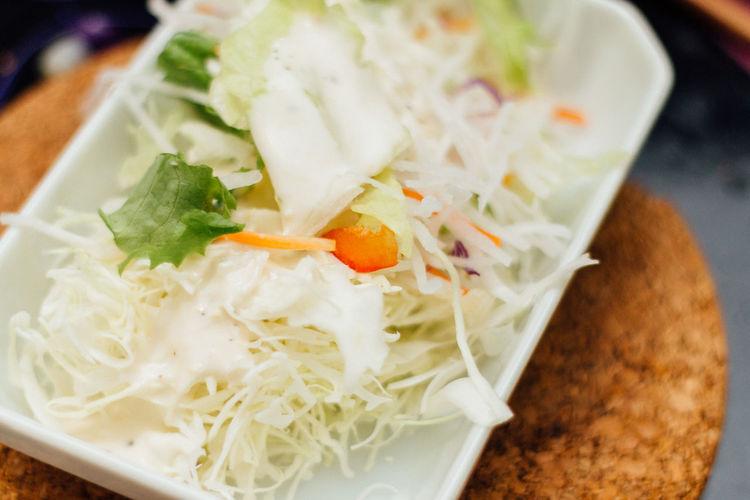 Close-up of served salad