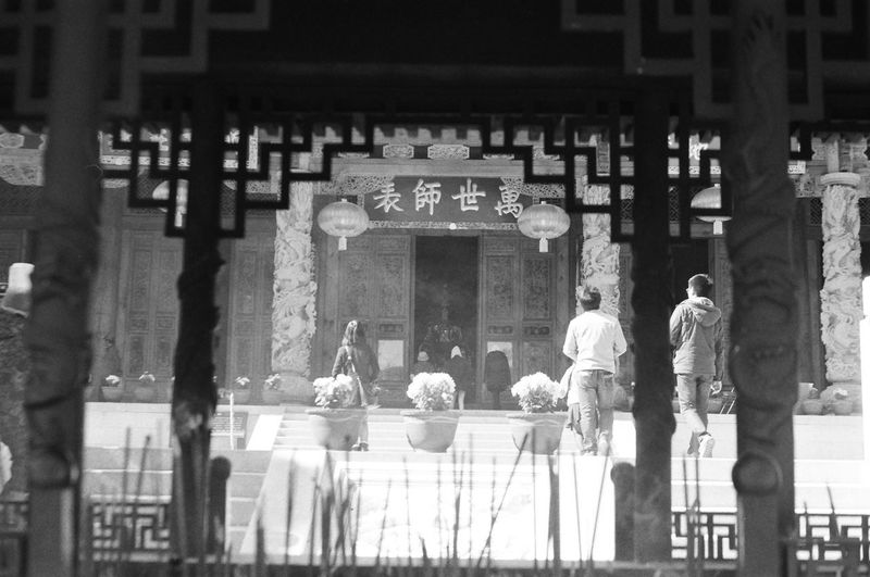 KongZi Architecture China Film Photography History Place Of Worship Religion Temple Yunnan