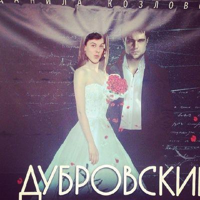 Дубровская)