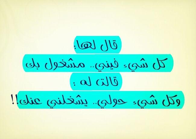 بيتنا الجميل خالد الباتلي مما أعجبني كتاب , ليتها تقرأ ?