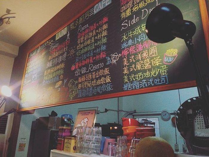 樂多廚房 Lado 🔎 花蓮市民國路99號 _ 為了想吃時光之旅,但那是早餐店不是早午餐,一走進去店員:沒有了喔~雖然裡頭還是很多人坐著慢慢吃,但最後我們只好去吃早午餐,就來到這裡了!越晚越多人耶...... AQENの分享文 Amberdiary🐾Nov9