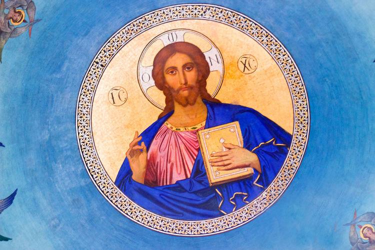 Mar-Gurirous church, Early Icon of Jesus Christ Close-up Coptic Coptic Cairo Cultures Jesus Jesus Christ Outdoors Portrait Religion Spirituality