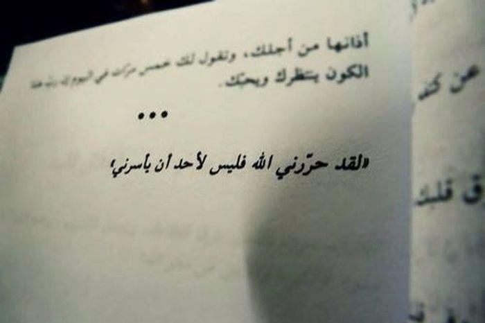 Qutoes Book
