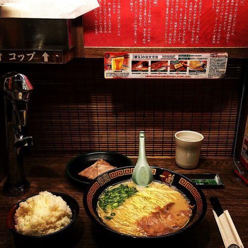 Ramen Food Bowl Tokyo Japan Ready-to-eat Cuisine Kitchen