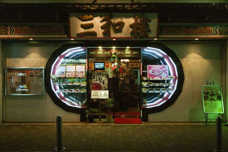 横浜中華街 三和楼 Nightphotography Night View PENTAX FILM CAMERA Film 中華街 Japan Pentax Chinatown Yokohama Night