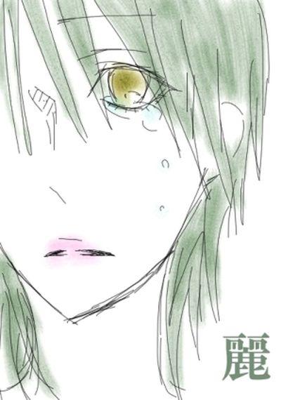 Rasgar Tears Illustration Art ArtWork Artist Manga YohkoAmaterraArt Painting Drawing