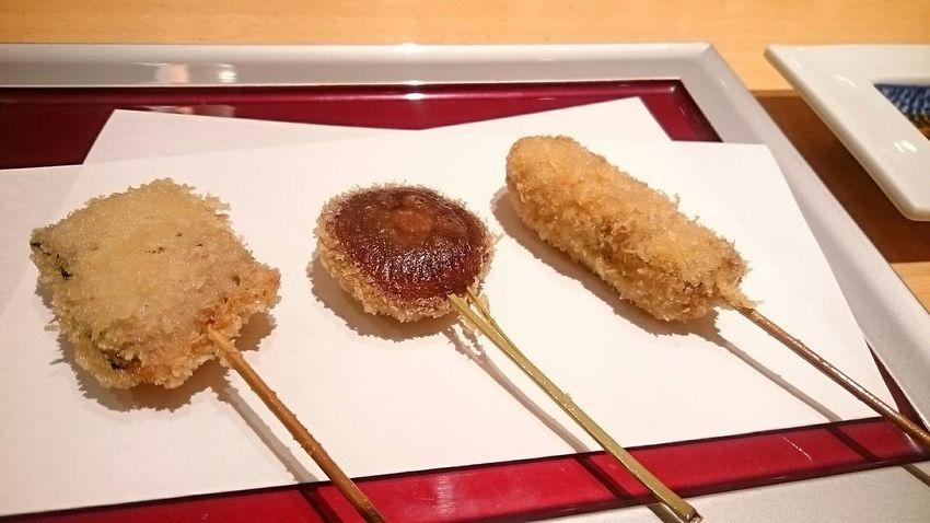 串揚げ Dinner Time