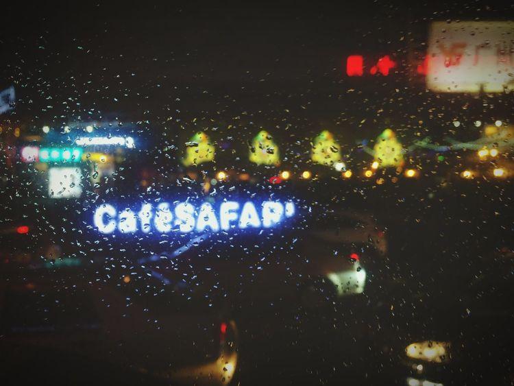 Christmas Eve 🎅