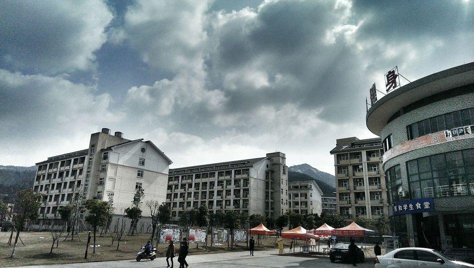 university 浙江科技学院 Zhejiang University Of Science And Technology