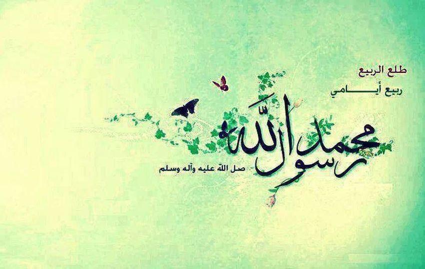 Muhammed(sav) Allah ❤❤ I Love Allah I Love Muhammed