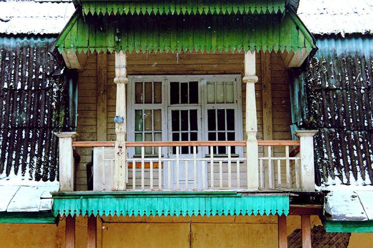 House First Eyeem Photo