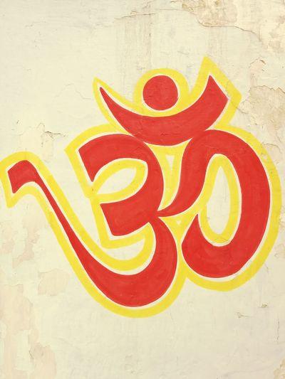 India Aum