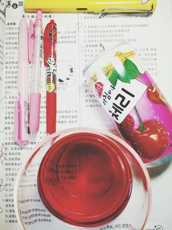 Juice Drink Homework