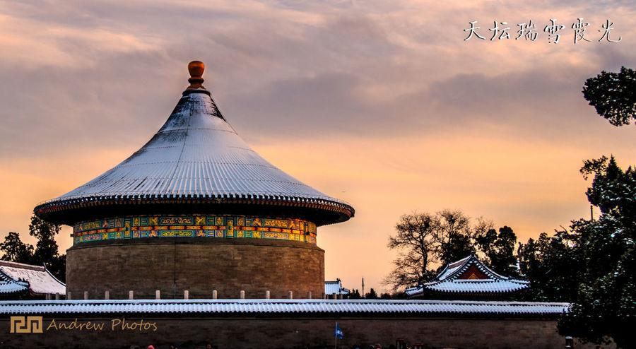 Architecture Beijing, China International Landmark Lighting Snow ❄ Sunset Temple Of Heaven Wintertime