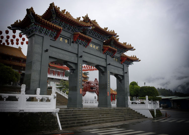 Mountaintop temple in Taiwan. Architecture ASIA Asian Architecture Mountain Temple Religion Taiwan Temple Temple - Building