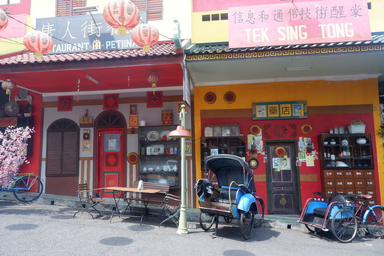 Old pedicab in