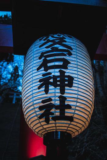 Lighting