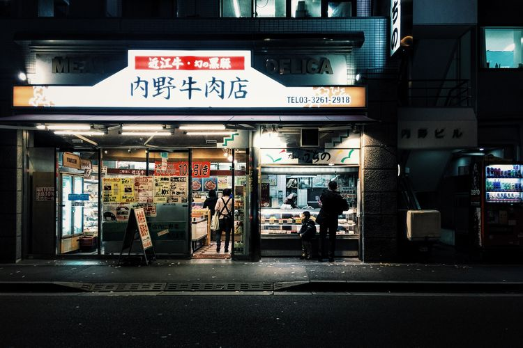 The Store Store Japan Japanese Food Japanese Style Japan Scenery Japan Photography Stories From The City