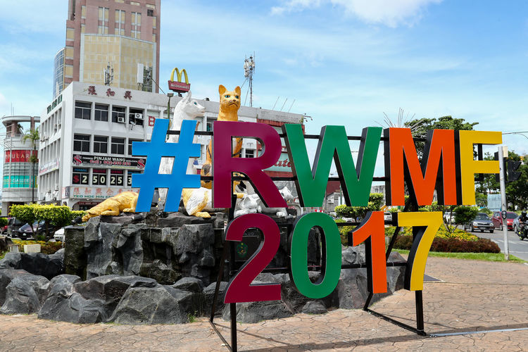 Rainforest World Music Festival 2017 #RWMF2017 Cats Cats City Cloud - Sky Hearts Kuching Malaysia Rainforest World Music Festival RWMF2017 Sky Travel Destinations