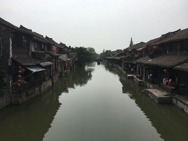Watery region