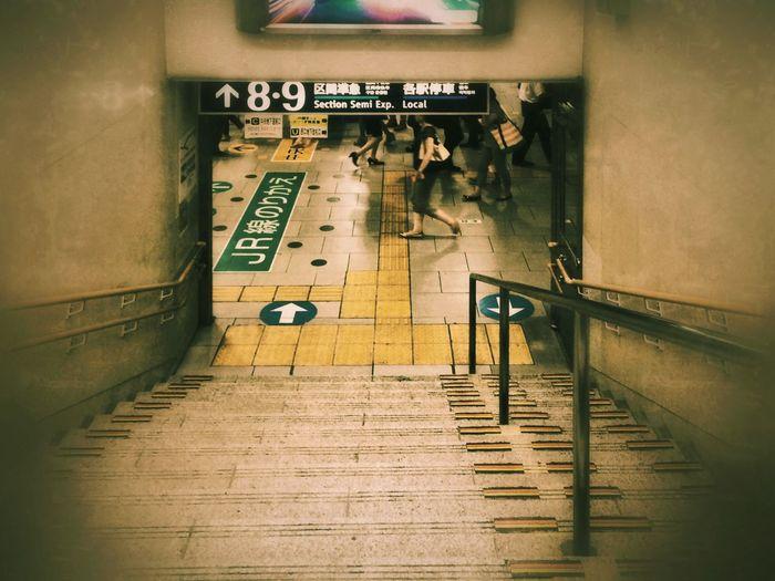 Underground subway station