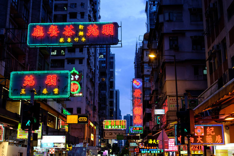 Neon signs in