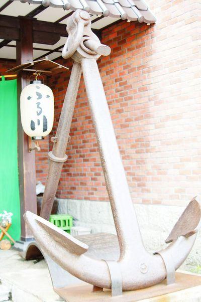 北海道 Hokaido 小樽 Otaru 錨 Anchor