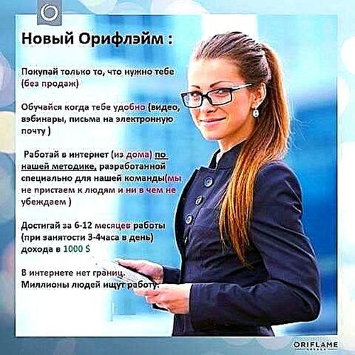 Businesswoman Business Eyeglasses  Business Finance And Industry Technology Adult Businesswear Business Person Connection Working One Woman Only Office Occupation Adults Only White Collar Worker Young Adult Innovation Computer One Person Internet
