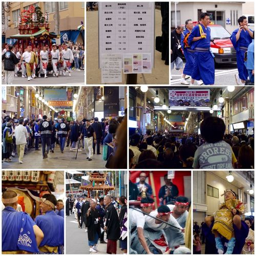 Nagasaki Kunchi Festival Digest II : Oct 8, 9 Photo Montage People Watching Walking Around The City