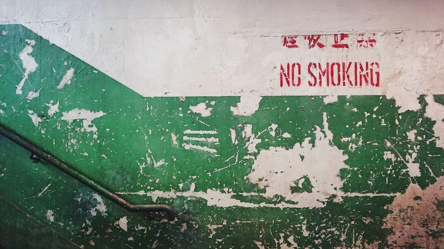 No Smoking Old